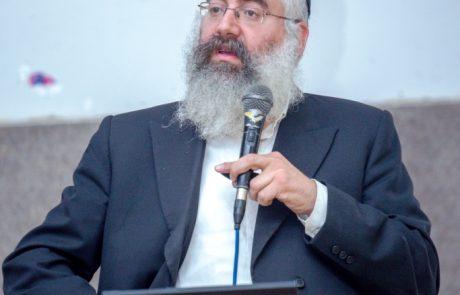 ילד יהודי מעל העולם – קטע קצר לצפיה מהרצאתו של הרב מנחם מינצברג
