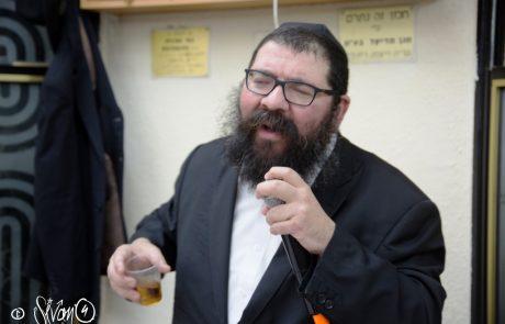 """ההתוועדות שכולם מחכים לה! – י""""ט כסלו עם הרב מיכאל טייב בבית הכנסת לגברים"""