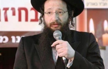"""התוועדות כ""""ח סיון עם הרב שמעון וייצהנדלר"""