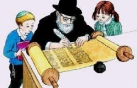 הכנסת ספר התורה הכללי לילדי ישראל